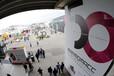 第54届意大利维罗纳国际石材及石材技术展