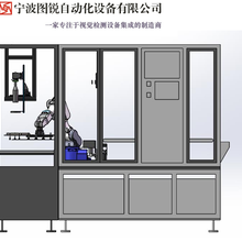 宁波图锐自动化非标设备视觉检测工业装备机器人智能机械