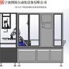 寧波圖銳自動化非標設備視覺檢測工業裝備機器人智能機械