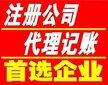现在北京人力资源公司带资质的多少钱图片