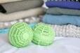 洗衣球去污杀菌洗衣必备!