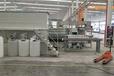 昆山廢水處理設備,涂裝廢水處理設備