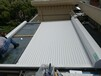 浙江麗水玻璃房頂遮陽鋁合金材質價格