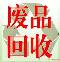 龍華區廢錫廢錫渣回收價格多少圖片