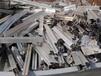南山區廢鋁回收加工廠