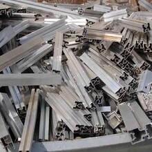 南山區廢鋁回收加工廠圖片