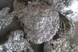 龍崗區廢錫塊回收廠家