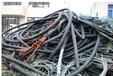 鹽田區廢電纜電線回收廢銅廢鋁回收_網線回收