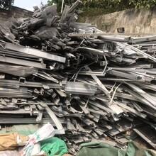 南山廢鋁回收價格南山廢鋁回收站圖片