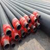 河北华盾生产厂家定制小区供热黑夹克聚氨酯保温钢管实体厂家