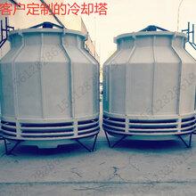 方型玻璃钢冷却塔凉水塔工业冷却塔圆形冷却塔