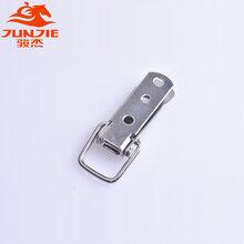 五金配件,不锈钢搭扣,仪器设备锁扣骏杰五金厂J105图片