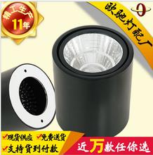 现货多尺寸可选摇头可调led外壳套件cob明装筒灯外壳套件图片