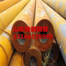 210c锅炉管、GB5310高压锅炉管图片