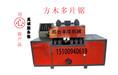 邢台丰华机械制造厂主产圆木推台锯,方木多片锯,圆木多片锯木工机械