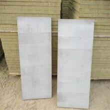 巖棉板巖棉管,巖棉保溫板,巖棉復合板,外墻巖棉板生產廠家圖片