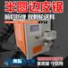 板式多片锯精密多片锯裁板锯木工机械多片锯边皮锯MGJ80