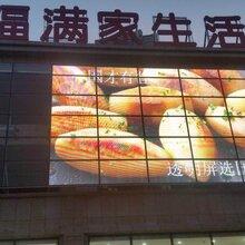 led透明屏图片