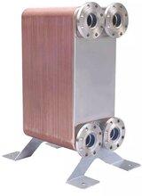 板式热交换器厂家耐高温钎焊板式换热器送货上门图片
