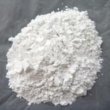 納米銀無機抗菌劑塑料制品抗菌劑圖片