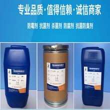 塑料抗菌剂-塑料托盘抗菌剂-ABS-PC塑料抗菌剂图片