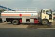 廠家出售5噸油罐車運油車加油車槽罐車