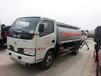 5噸油罐車,加油車廠家直銷