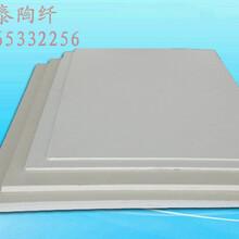 淄博陶瓷纤维毡生产厂家图片