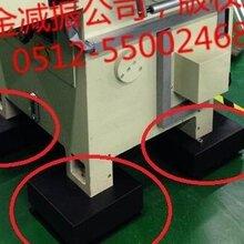 贝尔金减振器冲床压力机。剪床减振器
