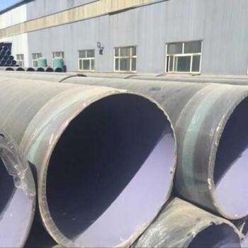 核电用3pe防腐钢管核电用3pe防腐钢管厂家价格—芜湖市股份有限公司