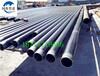 今日衡阳市(推荐)-杭州市污水处理用3pe防腐钢管厂家价格