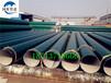 今日荆门市(推荐)-衡阳市环氧树脂防腐钢管厂家价格