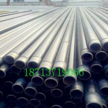 玉林3PE防腐螺旋钢管厂家价格%百优质图片