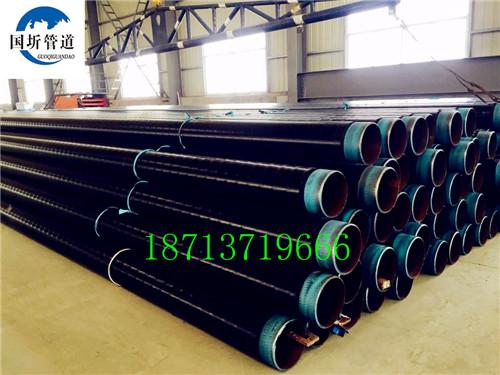 临汾市推荐-厂家钢套钢保温钢管