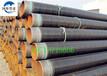 铜陵市推荐-%百优质3PE防腐无缝钢管厂家