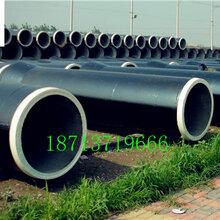 绥化�钢套钢保温钢管厂家价格%百□优质图片