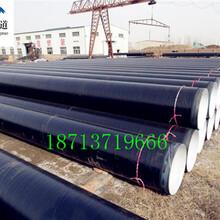 河池ipn8710防腐钢管厂家厂家-防腐引荐dn图片