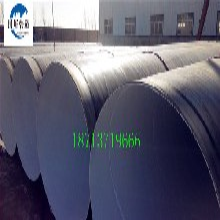 丽江ipn8710防腐钢管厂家价格%百优质图片