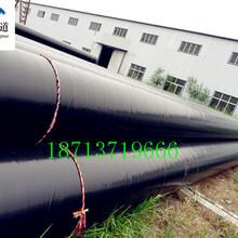 苏州直缝聚氨酯保温钢管厂家-防腐引荐dn图片
