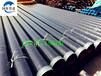 宣城市推荐-厂家tpep防腐钢管