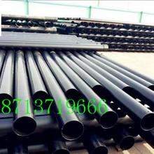商丘加强级3PE防腐钢管厂家价格%百优质图片