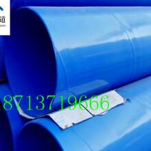 今日香港岛(推荐)-青岛市蒸汽保温钢管厂家价格图片