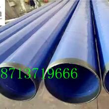 聚氨酯发泡保温钢管股份有限公司厂家价格√西安市推荐图片