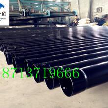 今日黄南藏族自治州(推荐)-西双版纳傣族自治州输水3pe防腐钢管厂家价格图片