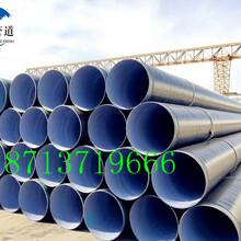 三油两布防腐钢管实体厂家价格普洱市推荐图片