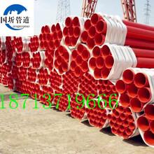 输水3pe防腐钢管实体厂家价格营口市推荐图片