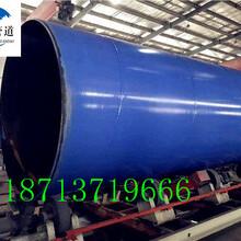 惠州市推荐-%百优质特加强级3PE防腐钢管厂家图片