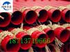 今日广州市(推荐)-温州市输水tpep防腐钢管厂家价格