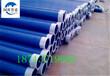 海东地区推荐-%百优质特加强级3PE防腐钢管厂家