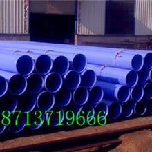 钢套钢保温钢管台南市厂家价格%百优质图片